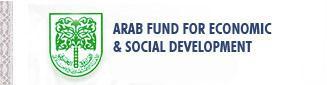 الصندوق العربي للانماء الاجتماعي و الاقتصادي