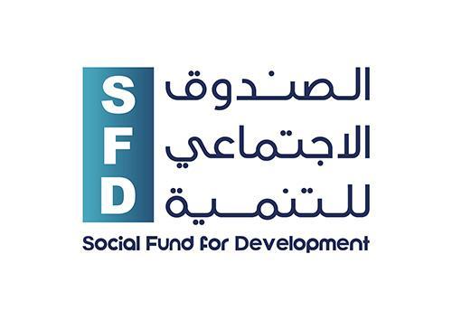 الصندوق الاجتماعي للتنمية
