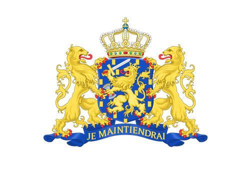 حكومة المملكة الهولندية